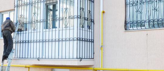 Protéger ses fenêtres de rez-de-chaussée